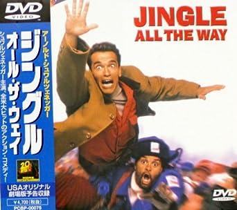 Jingle All the Way [Alemania] [DVD]