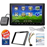 Ouku 2014 New Model 7-Inch Double-2 DIN In Dash Touch screen LCD Monitor with DVD/CD/MP3/MP4/USB/S... by Ouku