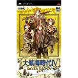 大航海時代IV~ROTA NOVA~ - PSP