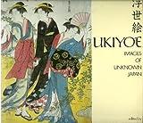 Ukiyoe, Lawrence Smith, 0486260062
