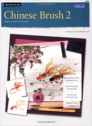Chinese Brush 2: Learn to Paint Step by Step (How to Draw