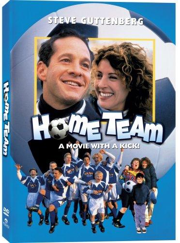 2005 Team Jersey - Home Team