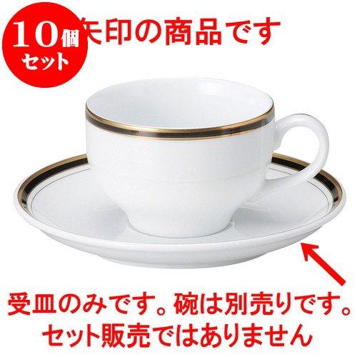 10個セット 洋陶オープン ムーンリバー(ウルトラホワイト) 紅茶受皿 [ 15 x 2.3cm ] 料亭 旅館 和食器 飲食店 業務用   B071NWGP1F