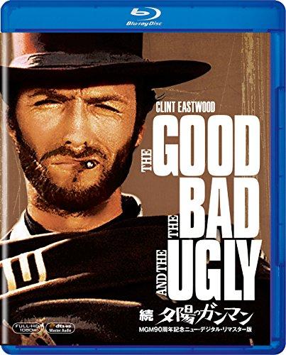 good bad ugly blue ray - 6