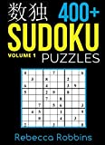 Sudoku: 400+ Sudoku Puzzles with Easy, Medium, Hard, and Very Hard Difficulty Levels (Sudoku Puzzle Book) (Volume 1)