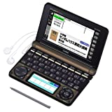 Casio Ex-word Electronic Dictionary Xd-n10000 | for Professional (Japan Import)