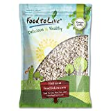 Cannellini Beans, 5 Pounds - Kosher