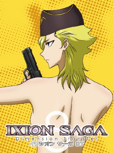 Animation - Ixion Saga Dt 8 [Japan DVD] PCBG-52178