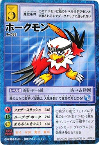 デジモンカード ホークモン Bo-363 デジタルモンスター カード ゲーム リターンズ プレミアム セレクトファイル Vol.2 付属カードの商品画像