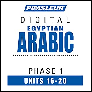 Arabic (Egy) Phase 1, Unit 16-20 Audiobook