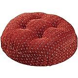 Polyester Raindrop Bar Stool Cushion, Brick Red