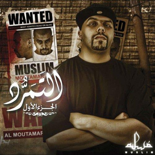music muslim katjiba mp3