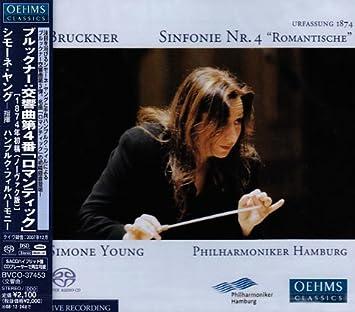 ブルックナー:交響曲第4番「ロマンティック」[1874年第1稿(ノーヴァク版)]
