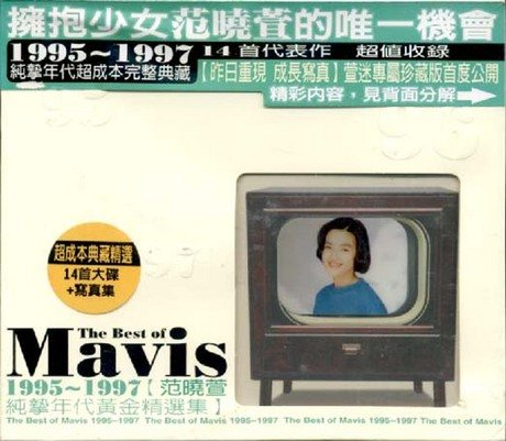 2008 Japanese Tv Series: Sasaki Fusai No Jingi Naki Tatakai