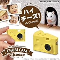 Chobi Cam Cheese Mini Digital Camera