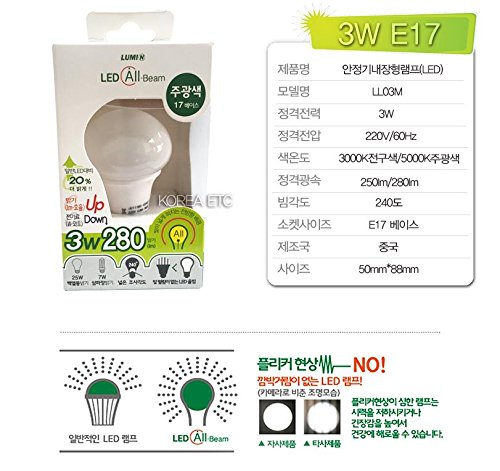 LUMIN 3W(=25W) E17 All-Beam LED Bulb RoHS Eco Friendly Ceramic Technology Lamp Light US 90V~240V Free Voltage 3000K Warm White 250Lumen Long Lasting Icecream Cone 110V 120V 220V