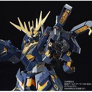 Amazon Com Mg Unicorn Gundam 02 Banshee Ver Novel Ver Final
