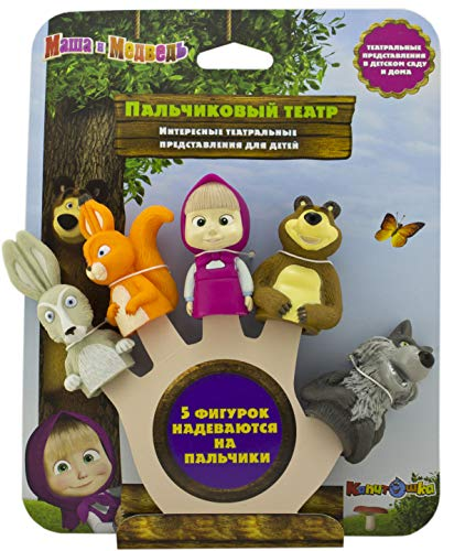 (Masha and the Bear Bath Finger Puppets Toys for kids  Masha y el OSO)