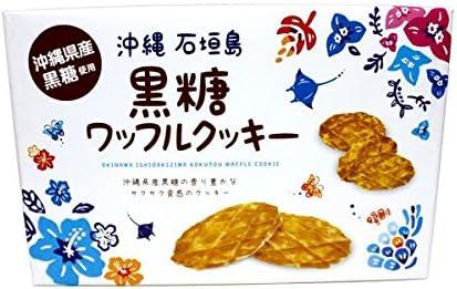 石垣島 黒糖ワッフルクッキー 20個入り