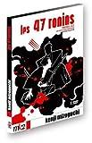 """Afficher """"Les 47 Ronins"""""""