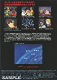 Space Battleship Yamato 2 DVD MEMORIAL BOX