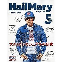 HailMary Magazine 表紙画像