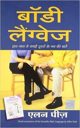 Body Language Books Pdf