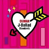 クライマックス~J-バラード・スタンダード
