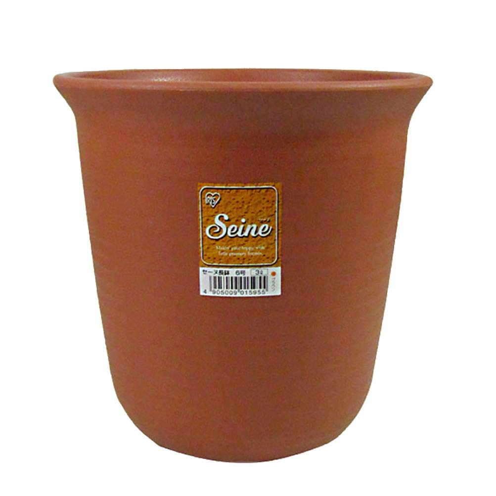 Ellis Plastics Nursery Pot,Round Plant Pot Garden Planter Container for Seedlings Vegetable Fruits Succulent Cactus