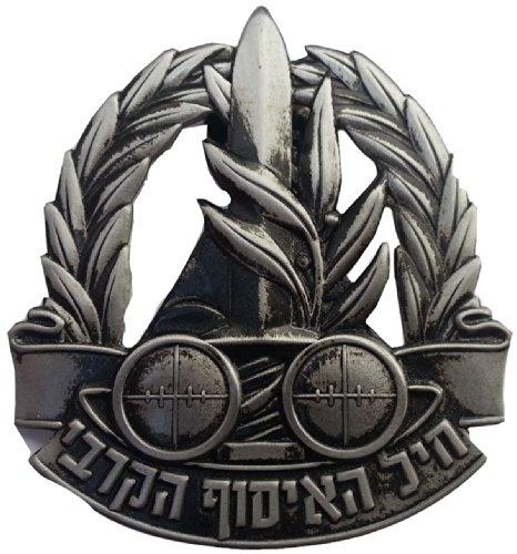 IDF Israeli army FIELD INTELLIGENCE CAP BADGE Israel beret hat pin binoculars (Israeli Cap Army)