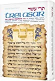 Trei Assar/The Twelve Prophets : Hoshea, Yoel, Amos, Ovadiah, Roberts, Matis, 089906017X