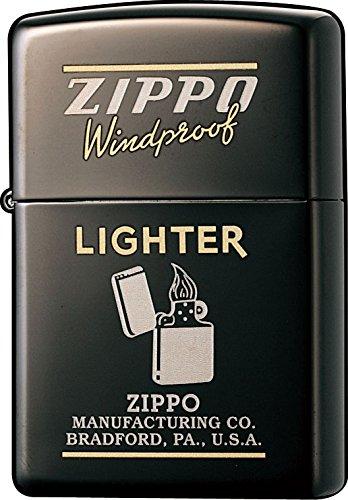 zippo old - 4