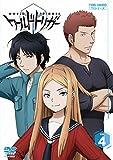 Animation - World Trigger Vol.4 [Japan DVD] DSTD-9504