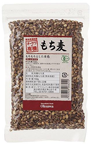 オーサワの有機もち麦