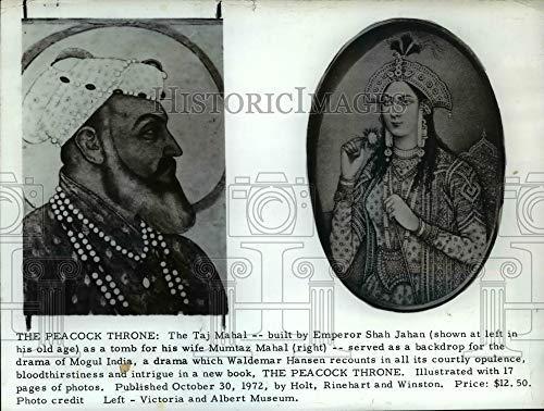 Historic Images - 1978 Press Photo The Taj Mahal by Emperor Shah Jahan and Mumtaz Mahal (Images Of Shah Jahan And Mumtaz Mahal)