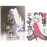 棺姫のチャイカ AVENGING BATTLE 第2巻 [Blu-ray]