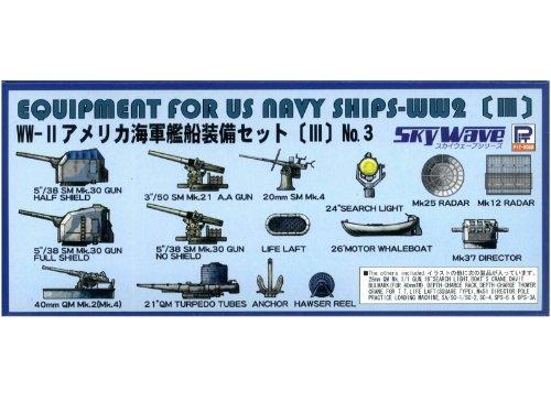 (Skywave 1/700 Equipment Set for US WWII Navy Ships III Model Kit)
