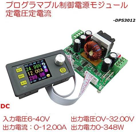 zmart 32V 12A 定電圧 電流 プログラマブル電源モジュール ステップダウン 電圧計 電流計 DCDCコンバータ DPS3012 オリジナル日本語説明書つき