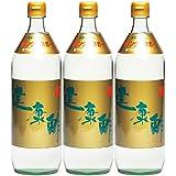 宝福一 健康酢 900ml 3本 鳥取 調味料 酢 ドリンクビネガー リンゴ酢 飲むお酢 調理酢
