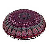 "Aakarshan 32"" Mandala Floor Pillow Cushion Seating Throw Cover Hippie Decorative (Lavender)"