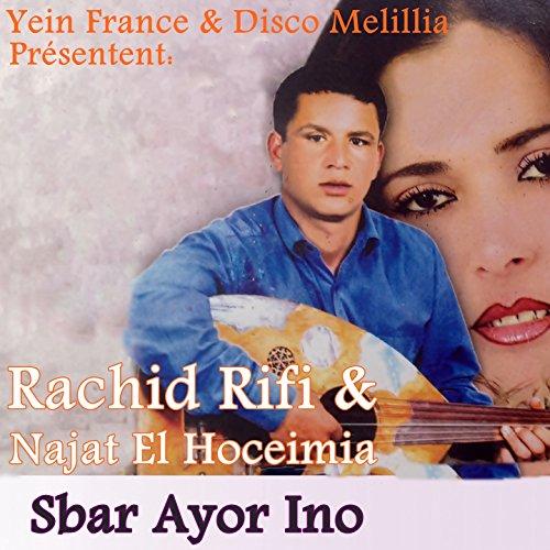 Atn Yoyan  Feat  Najat El Hoceimia