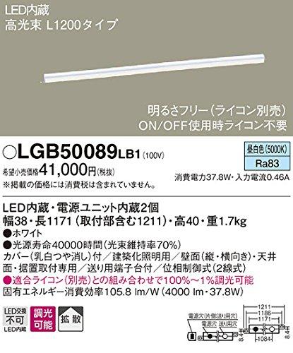 Panasonic LED ベーシックラインライト 天井壁直付型 昼白色 LGB50089LB1 B01BOL04W2 15940