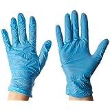 GREAT GLOVE NM50010-M-BX Nitrile Industrial Grade Foodservice Glove, 4 mil – 4.5 mil, Powder-Free, Latex-Free, Textured, General Purpose, Food Safe, Medium (Pack of 100)