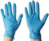 GREAT GLOVE Nitrile Industrial Glove