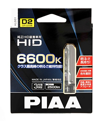 PIAA Genuine replacement HID valve [6600K] D2U (D2R / D2S shared) 12 · 24V 2 pieces HL661