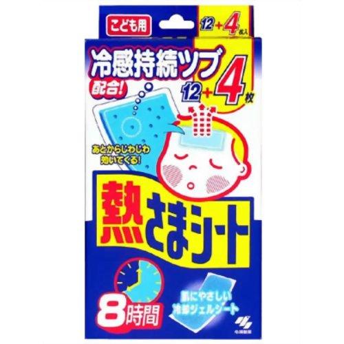 Cool Sheet for Children Fever Netsusama Sheet for 12+4 Pcs - 8 Hours