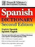 International Spanish-English Dictionary, Tana De Gamez and Roger Steiner, 0028620135