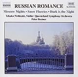 Russian Romance %2F Various