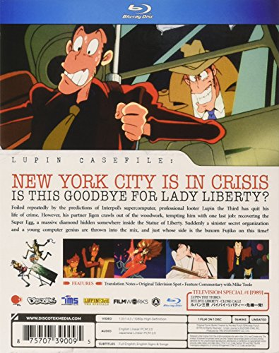 Lupin the 3rd: Bye Bye Lady Liberty [Blu-ray]