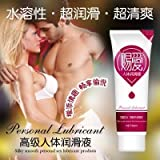 jelly butt - UltaBuild(TM) Soft Lubricantion for Men and Women, Lubr icant,Anal Lubr icantWater base Lube Oil 60ml